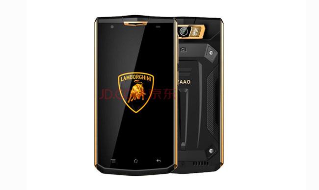 YAAO 6000 – Peranti Android Dengan Bateri 10900 mAh