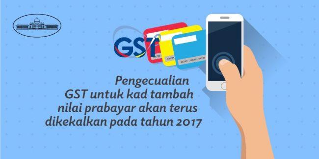GST Prepaid 2017