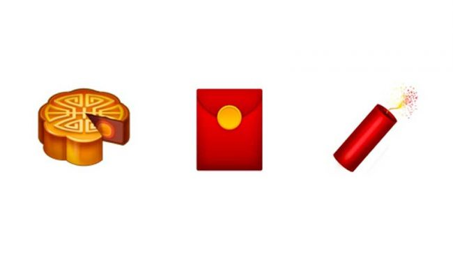 Emoji Angpau