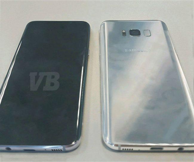 Samsung Galaxy S8 Tertiris