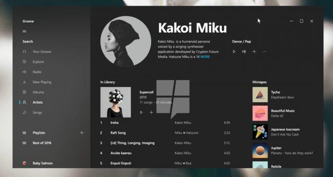 Windows 10 - Project NEON