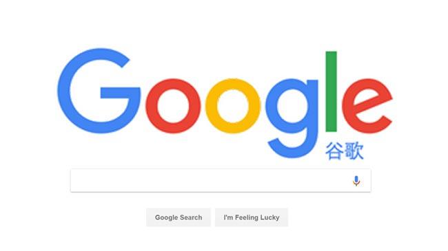 Paparan Carian Google Di Peranti Mudah Alih Dikemaskini Bagi Memberikan Penekanan Pada Sumber