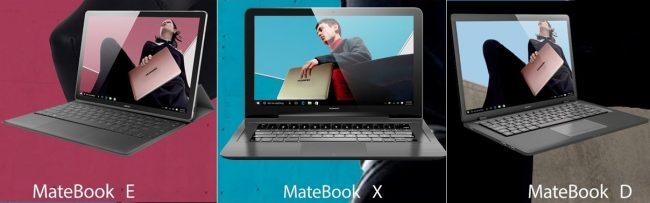 Huawei MateBook 2017