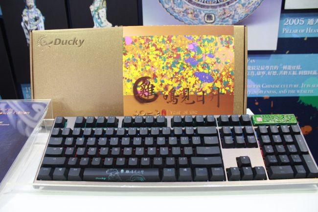 Ducky Hadir Dengan Papan Kekunci Edisi Terhad Year Of The Rooster
