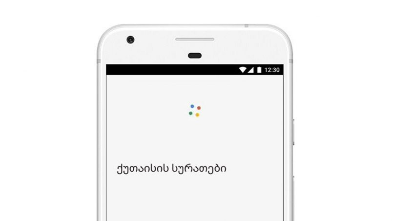 Bahasa Jawa Dan Sunda Antara 30 Bahasa Baru Disokong Sistem Menaip Mengguna Suara Google