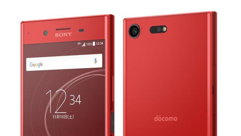 Sony Xperia XZ Premium Dalam Pilihan Warna Rosso Mula Ditawarkan Hari Ini Pada Harga RM 3399