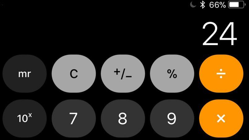 Kemaskini iOS 11.2 Akan Menyelesaikan Pepijat Pada Aplikasi Kalkulator