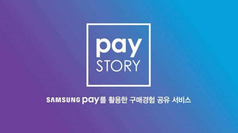 Samsung Mempatenkan Pay Story – Sistem Perkongsian Pembelian Samsung Pay Ke Media Sosial