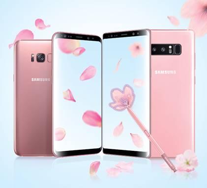 Samsung Galaxy Pink