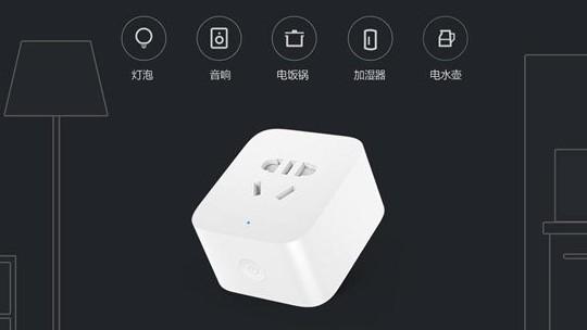 Xiaomi Melancarkan Versi Terbaru Soket Pintar Mereka