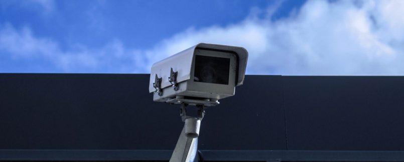 Kamera Sekuriti Pantau