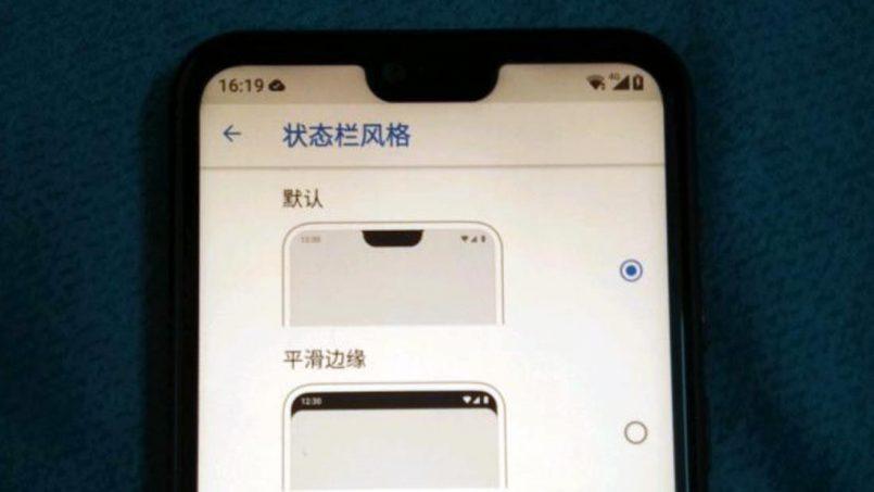 Nokia X6 Menerima Kemaskini Pertama Bagi Menyembunyikan Takuk Pada Skrin