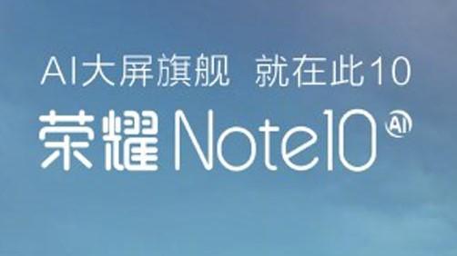 Honor Note 10 Dengan Storan 512GB Tersenarai Di Laman TENAA