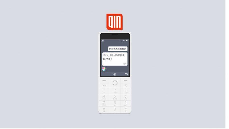 Xiaomi Melancarkan QIN – Telefon Bimbit Dengan Pembantu Maya Xiao AI Terbina