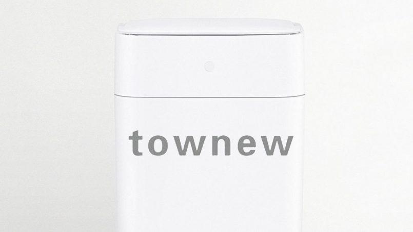 Xiaomi Melancarkan Townew – Sebuah Tong Sampah Pintar