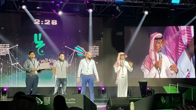Hajj Hackathon 2018