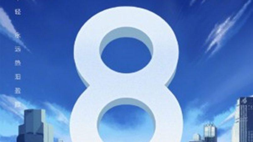 Xiaomi Mi 8 Youth Akan Dilancarkan Pada 19 September