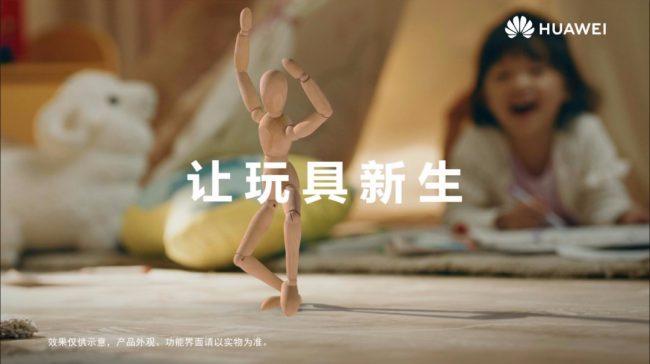 Huawei Mate 20 AR
