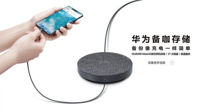 Huawei Mate 20 Backup