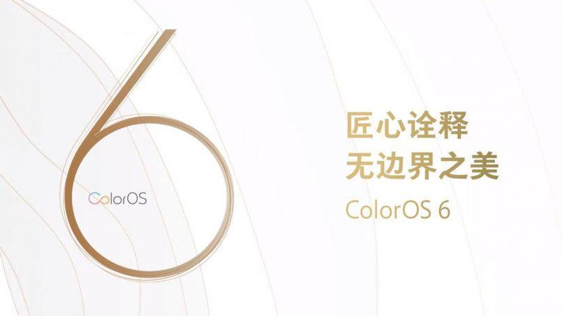 ColorOS 6.0 Diumumkan Dengan Tema Terang Direka Untuk Peranti Nirbingkai