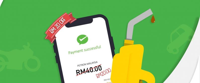 WeChat Pay Petron