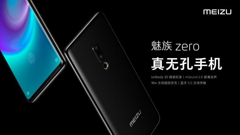 Meizu Zero Dilancarkan – Telefon Pintar Pertama Tanpa Sebarang Port