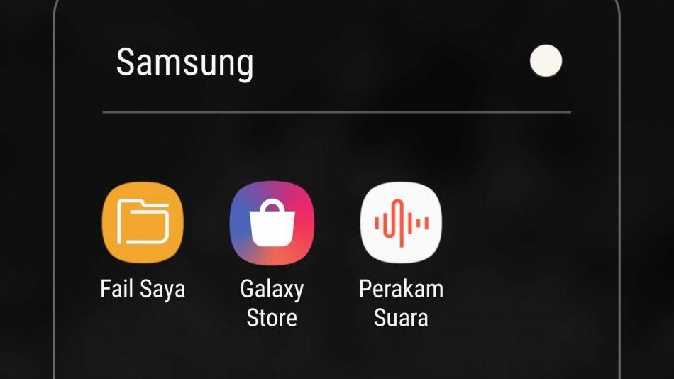 Galaxy Store