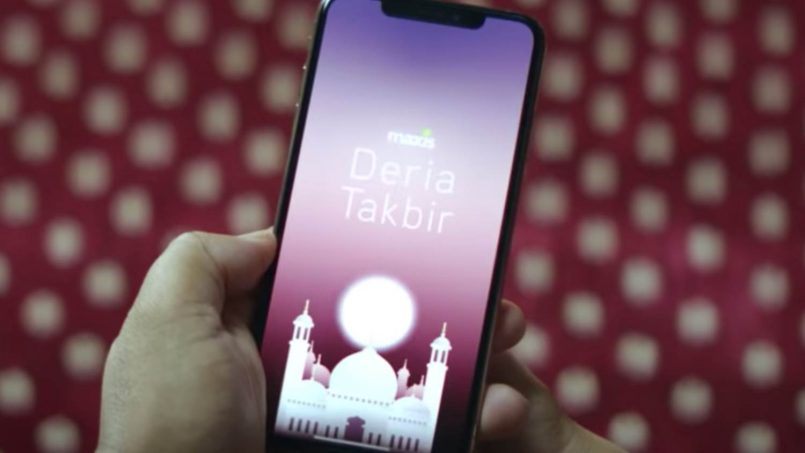 Deria Takbir