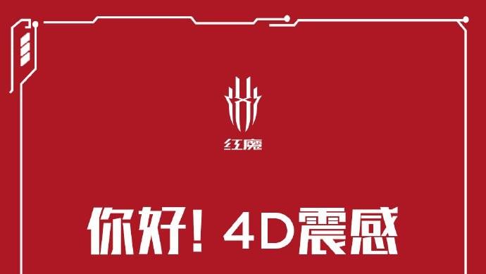 Nubia Red Magic 3S Bakal Hadir Dengan Skrin Kadar Segar Semula 90Hz