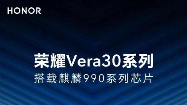 Honor Vera 30