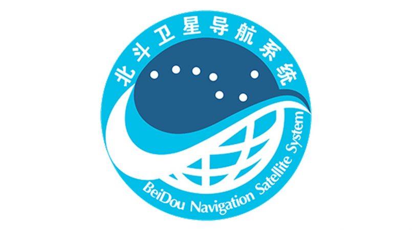 Sistem GPS Beidou-3 Kini Beroperasi Sepenuhnya