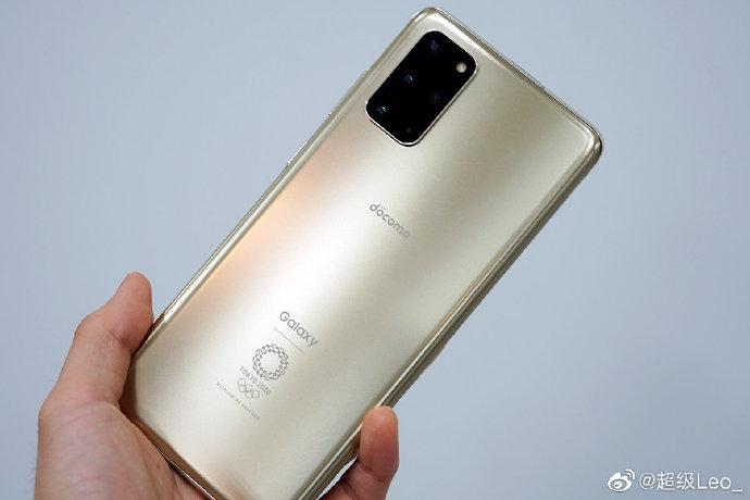 Samsung Galaxy S20+ 5G Edisi Sukan Olimpik Telah Dibatalkan