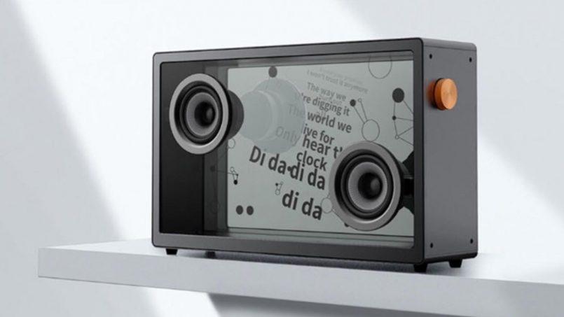 Xiaomi MORROR ART – Pembesar Suara Dengan Skin LCD Lutsinar Memaparkan Lirik Lagu