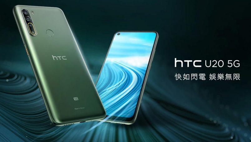 HTC U20 5G Dilancarkan – Telefon 5G Pertama HTC