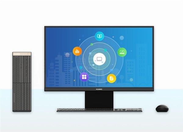 Imej Pengolokan Desktop Huawei Diperlihatkan