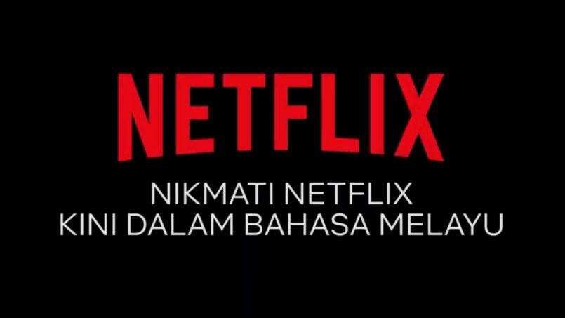 Netflix Kini Mempunyai Lebih 203 Juta Pelanggan Berbayar