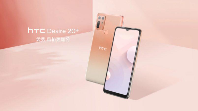 HTC Desire 20+ Kini Rasmi Dengan Cip Snapdragon 720G, Bateri 5000mAh & Kamera Utama 48MP
