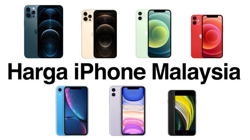 Ini Ialah Jualan Semua 7 Model iPhone Di Malaysia