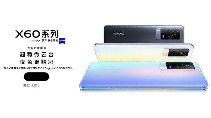 Siri Vivo X60 Bakal Menggunakan Lensa Keluaran ZEISS