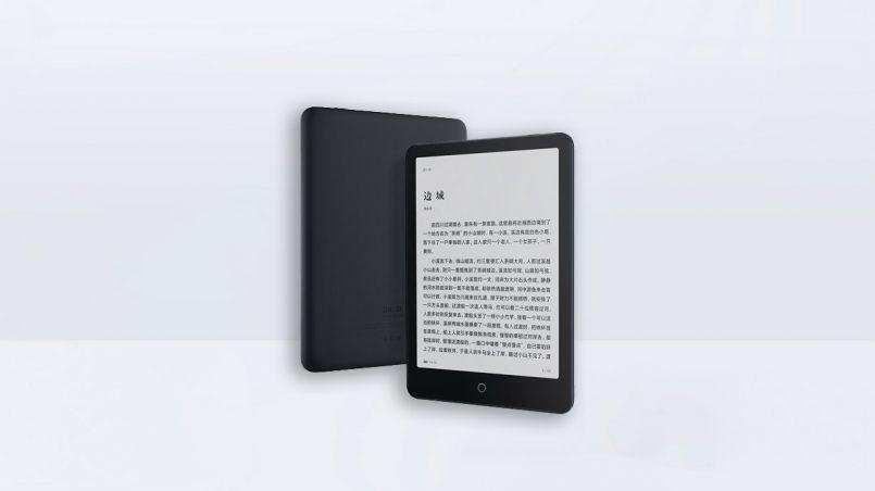Xiaomi eBook Reader Pro Dilancarkan – Buku Digital Dengan Skrin E-Ink Yang Lebih Besar