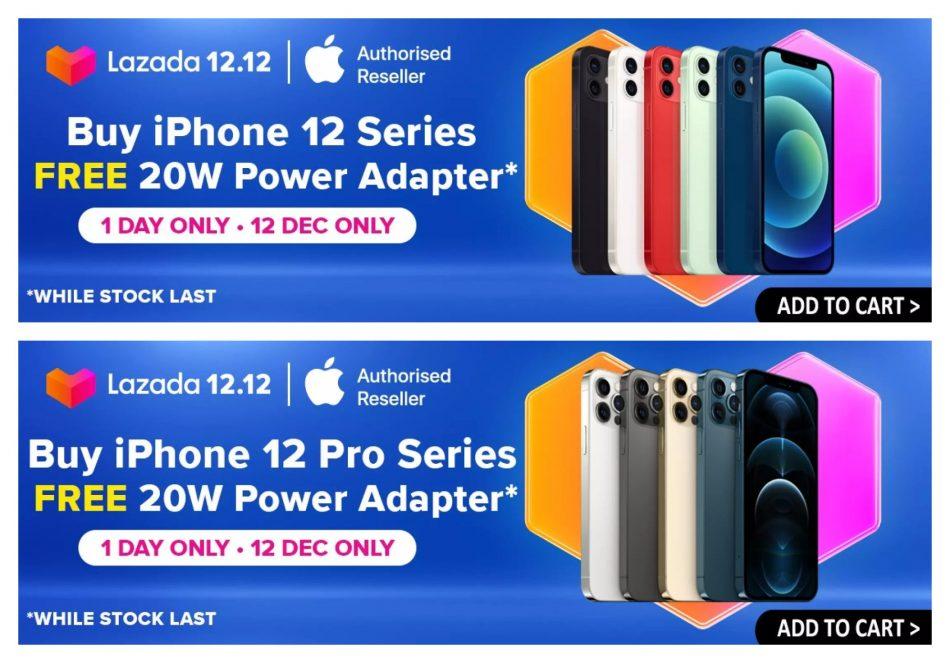 Anda Boleh Membeli Siri iPhone 12 Pada 12.12 Dan Mendapatkan Pengecas 20W Percuma – Amanz 2
