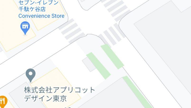 Google Maps Dengan Maklumat Dan Visual Lebih Terperinci Terhad Kepada 4 Bandar Buat Masa Ini