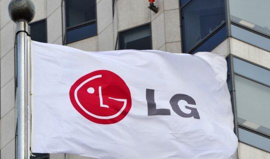 LG Mempertimbangkan Untuk Keluar Daripada Perniagaan Telefon Pintar