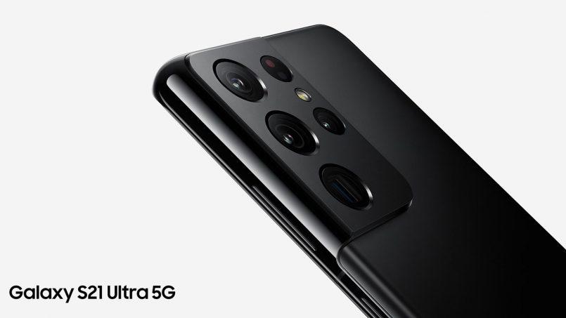 Kamera Utama Samsung Galaxy S21 Ultra 5G Menerima Skor Sebanyak 121 Mata Dalam Ujian DxOMark