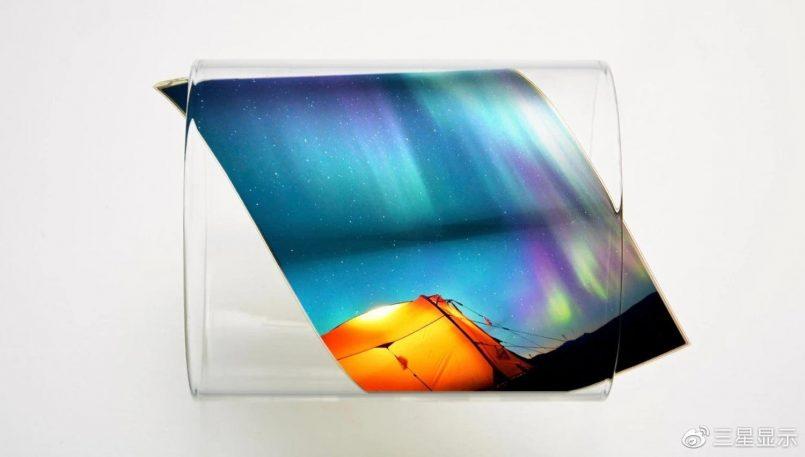 Skrin OLED Terkini Samsung Menjimatkan Penggunaan Bateri Sehingga 16% – Digunakan Pada Galaxy S21 Ultra