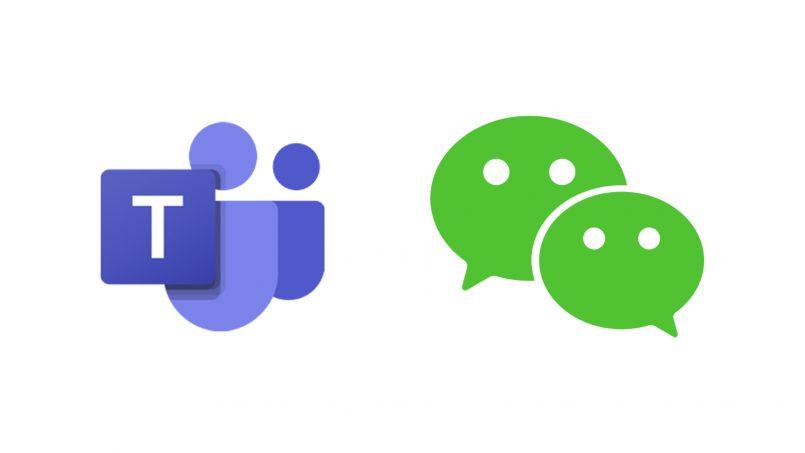 Satya Nadella Ingin Microsoft Teams Menjadi WeChat Untuk Perusahaan