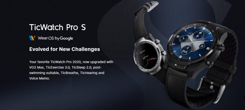 TicWatch Pro S Dilancarkan – Sokong Snapdragon Wear 2100, Bateri Sehingga 30 Hari