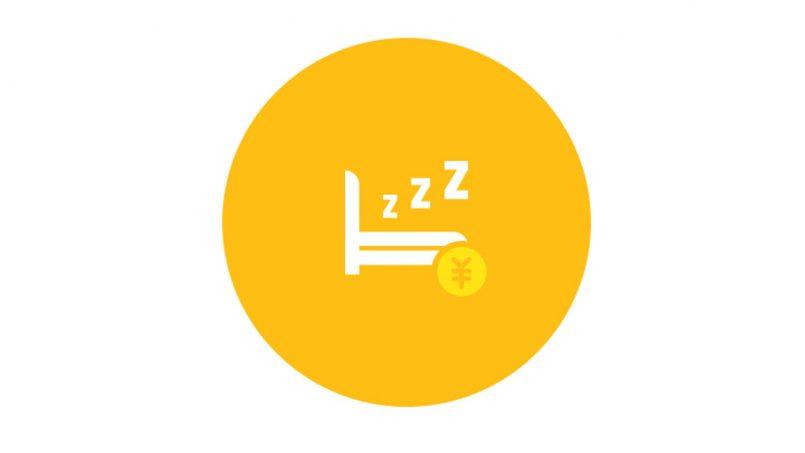 Aplikasi Ini Menolak Wang Dari Bank Jika Pengguna Terlajak Tidur