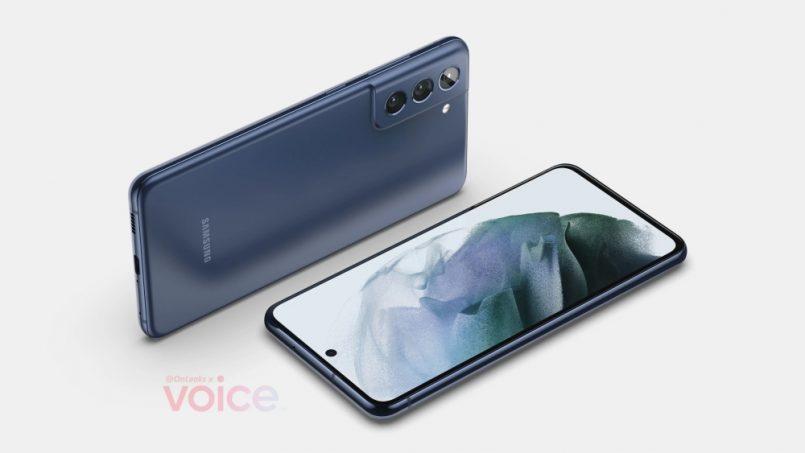 Samsung Galaxy S21 FE Bakal Hadir Dalam Empat Pilihan Warna