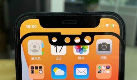 Gambar Tertiris Memperlihatkan Rekaan Takuk iPhone 13 Yang Sedikit Kecil